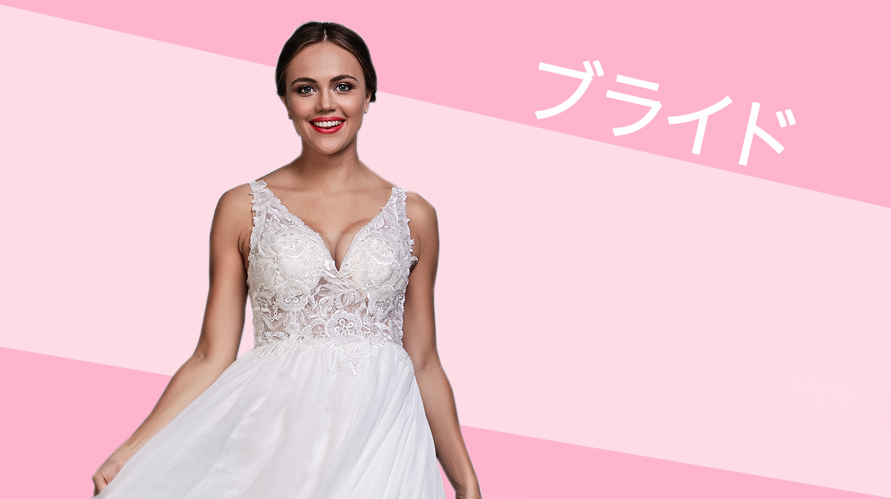 valentines bride japan