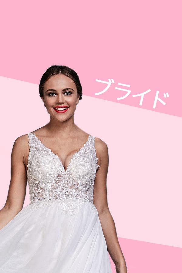 valentines day bride